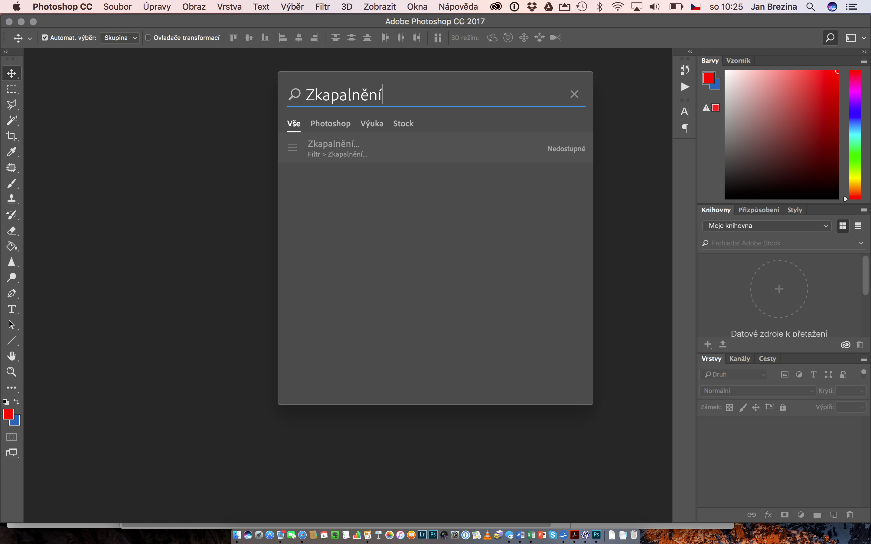 new in photoshop cc 2017